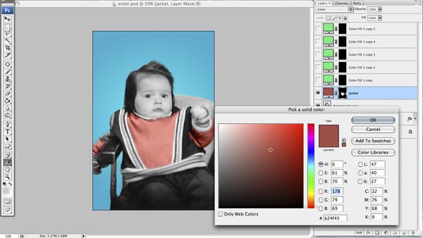 Как сделать картинку цветную в ворде